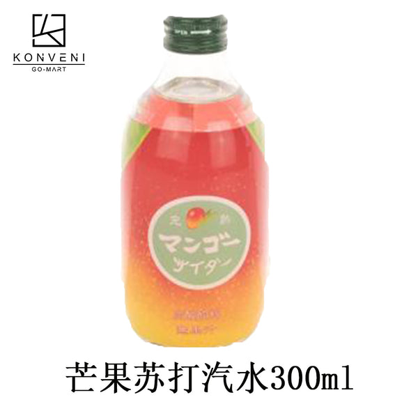 Beverage Tomomasu Carbonated Mango Soda Juice 300ml - KonveniGomart