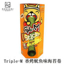 Triple M Sticks Grilled Squid  Seaweed Sticks (8*3g) - KonveniGomart