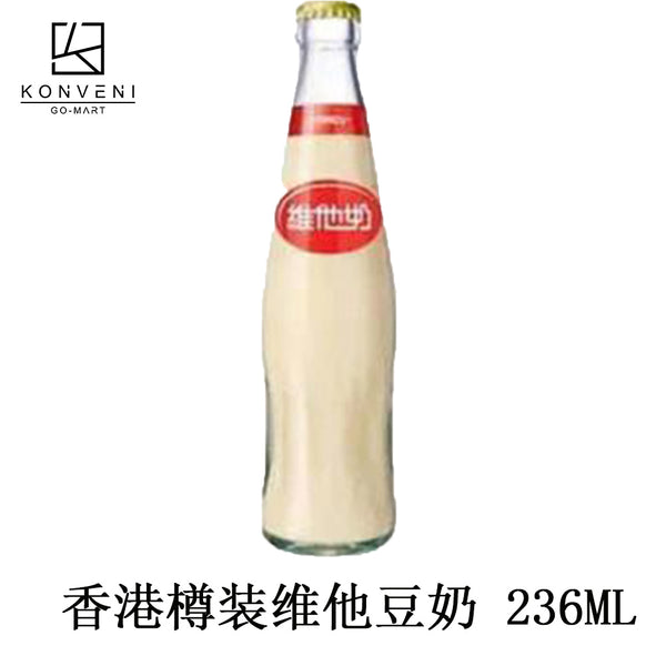 Vitasoy Soya Drink 236ml (Glass Bottle) - KonveniGomart