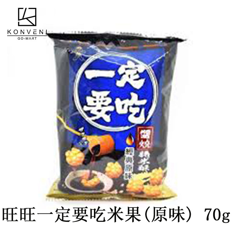 Want Want Original Rice Snack 70g - KonveniGomart