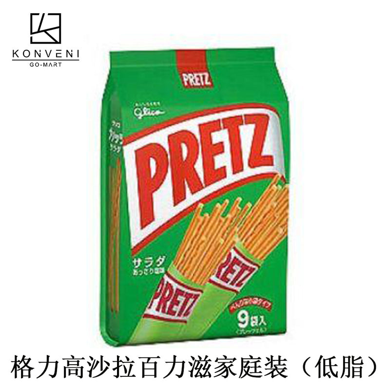 GLICO Pretz Salad Family Pack (Low Fat) - KonveniGomart