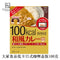 OTSUKA Topping Japanese Style  Rice (Curry) 100g