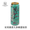 Arizona Green Tea with Ginseng and Honey 680ml - KonveniGomart