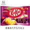 KitKat Mini Sweet Potato  Flavor 12pcs - KonveniGomart