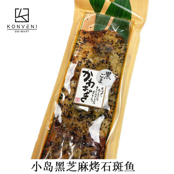 Kojima Roasted Sesame Kawahagi Filefish 80g