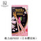Glico Pocky From Japan (Sakura Flavor) 4 Packs - KonveniGomart