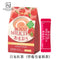 NITTO Hokkaido Royal Milk Tea (Strawberry Flavor) 14g*10