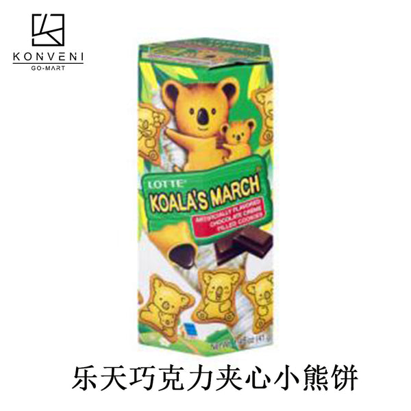 Lotte Koala Chocolate Biscuits 41g - KonveniGomart