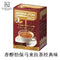 Aroma Ipoh Classic Milk Tea 2-in-1 (10 Packs) - KonveniGomart