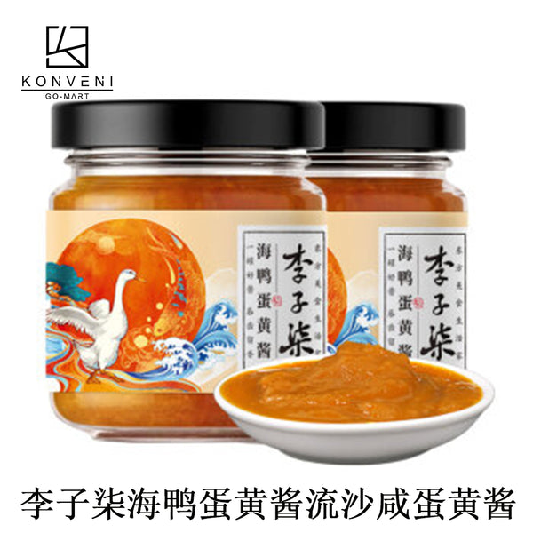 Liziqi Sea Duck Salted Egg Yolk Sauce 80g