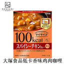 OTSUKA Topping Spicy Chicken Curry 140g - KonveniGomart