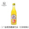 Lactic Acid Bacteria Soda Drinks (Passion Fruit Flavor) 275ml - KonveniGomart