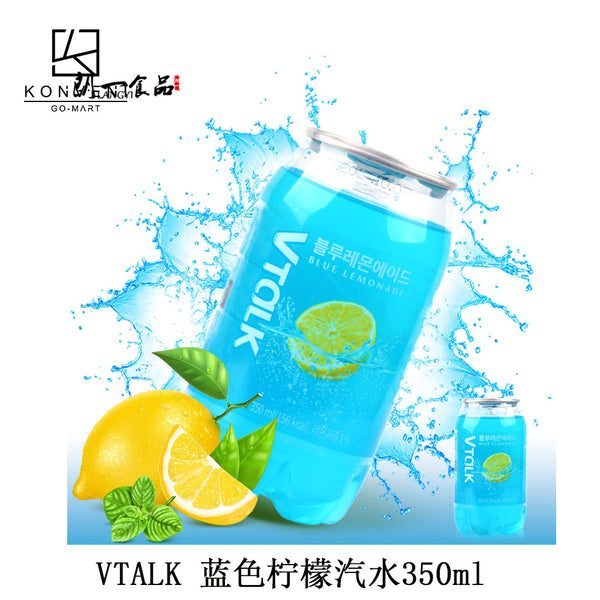 VTALK Lemon Soda (Blue) 350ml