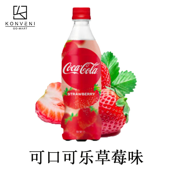 Coca-Cola Strawberry - KonveniGomart