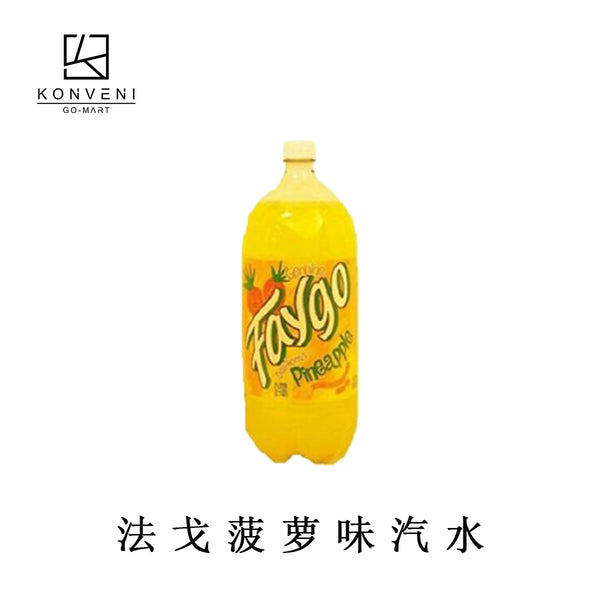 Faygo Pineapple Soda 710ml - KonveniGomart