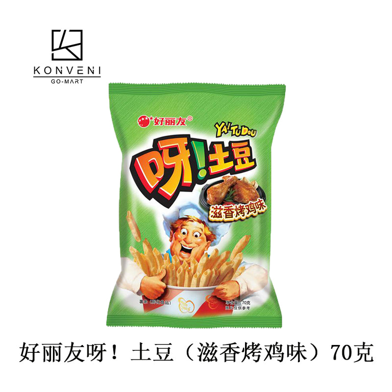 HAOLIYOU Potato Chips (Roasted Chicken Flavor) 70g - KonveniGomart