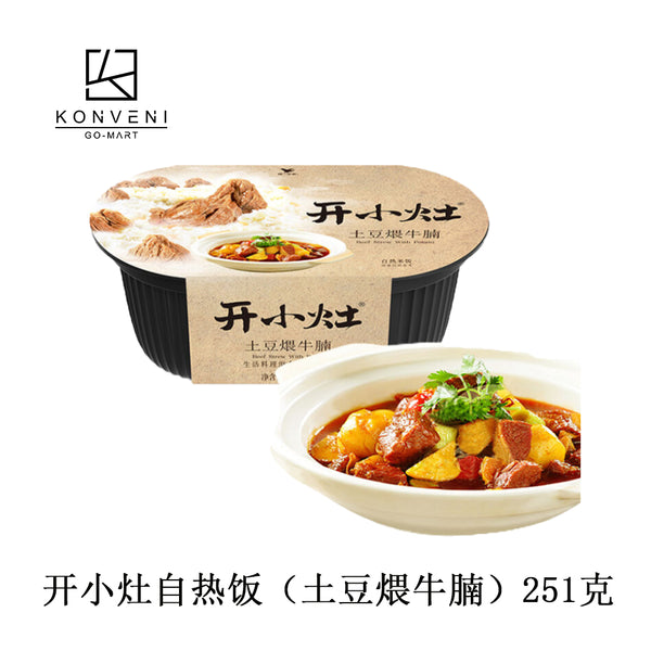 KAIXIAOZAO Hot Pot (Beef & Potato) 251g - KonveniGomart