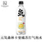 Genki Forest Soda Drinks (Orange Flavor) 480ml - KonveniGomart