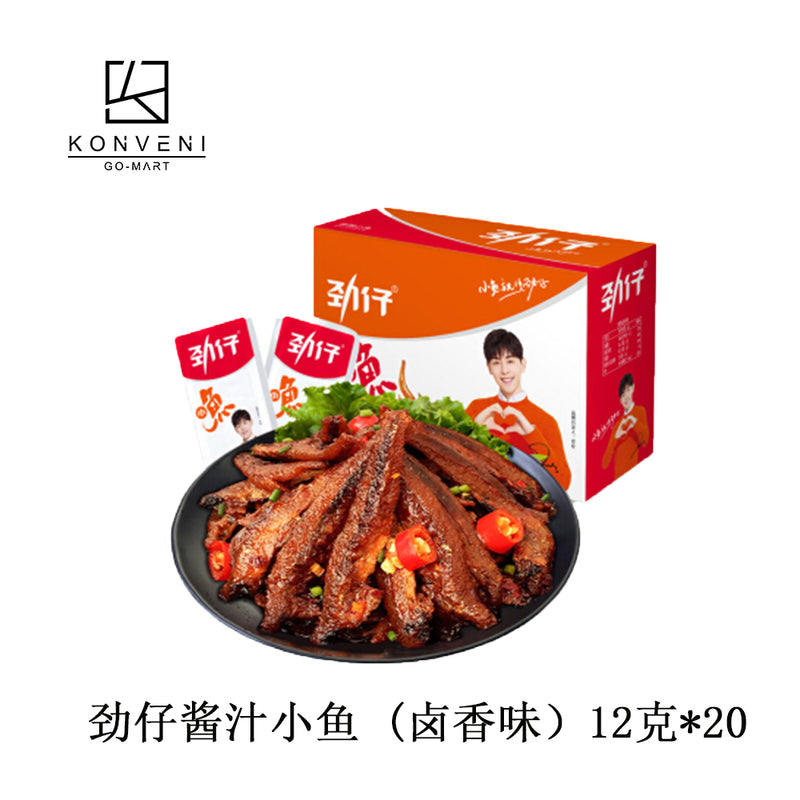 JING ZAI Dried Fish (Braised Flavor) 12g*20 - KonveniGomart