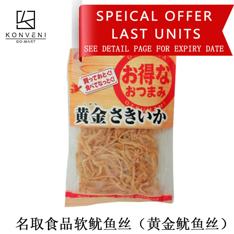 NATORI Squid (Dried & Sweetened Flavor) 86g - KonveniGomart