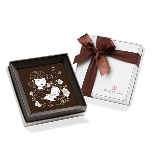 1 PIECE ART CHOCOLATE 10X10CM BOX