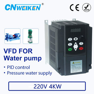 CE 220v 4kw 0-400hz 1 phase input and 3 phase output fro pump / VFD/ 50HZ Inverter