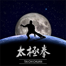 Best Time to Practice Tai Chi