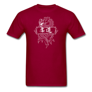 Dragon Judo T-Shirt - dark red