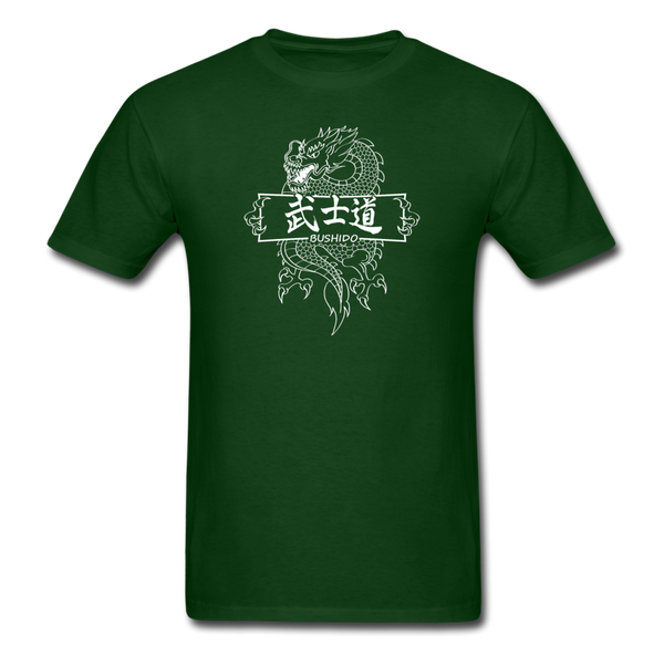 Dragon Bushido T-Shirt - forest green
