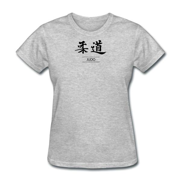 Judo KanjiT-Shirt - heather gray