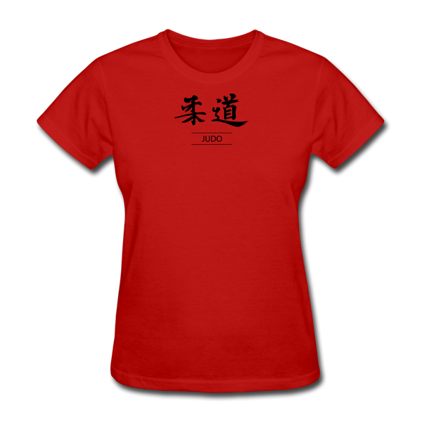 Judo KanjiT-Shirt - red