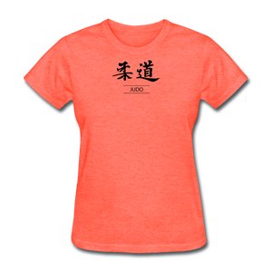 Judo KanjiT-Shirt - heather coral