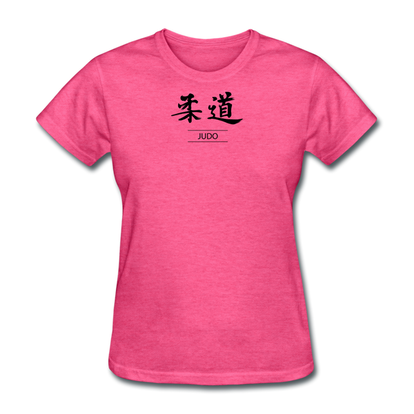 Judo KanjiT-Shirt - heather pink