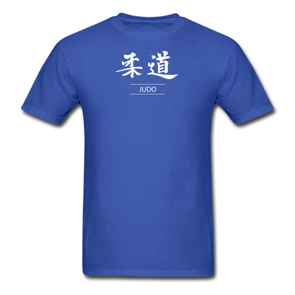 Judo Kanji T-Shirt - royal blue