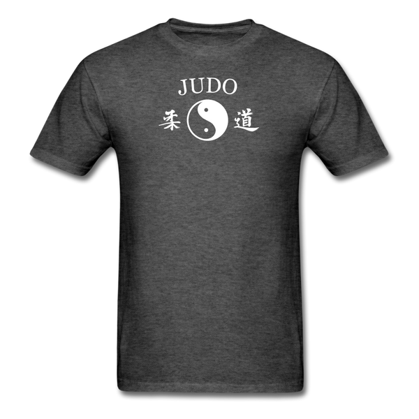 Judo Yin and Yang Kanji T-Shirt - heather black