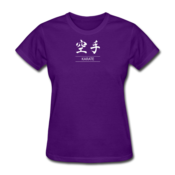 Karate Kanji T-Shirt - purple