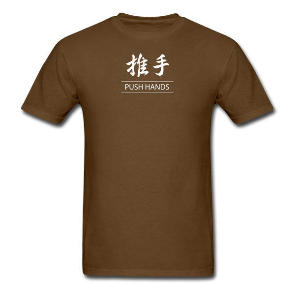 Push Hands Kanji T-Shirt - brown