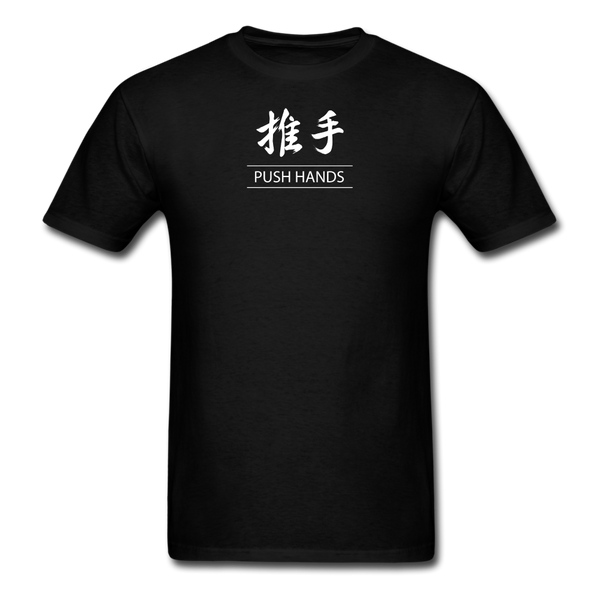 Push Hands Kanji T-Shirt - black