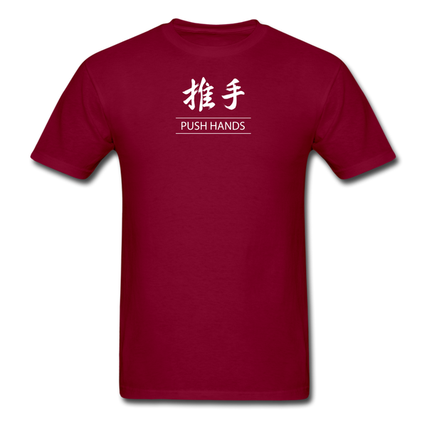 Push Hands Kanji T-Shirt - burgundy
