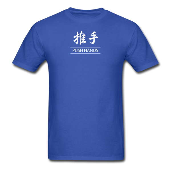 Push Hands Kanji T-Shirt - royal blue