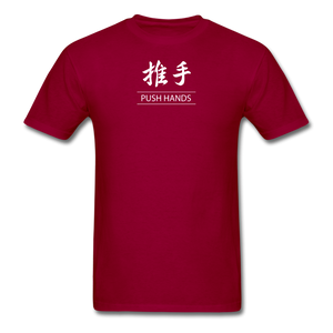 Push Hands Kanji T-Shirt - dark red