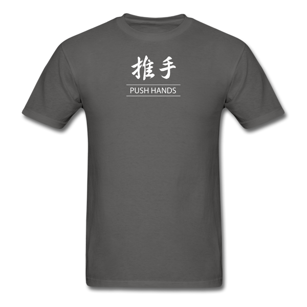 Push Hands Kanji T-Shirt - charcoal