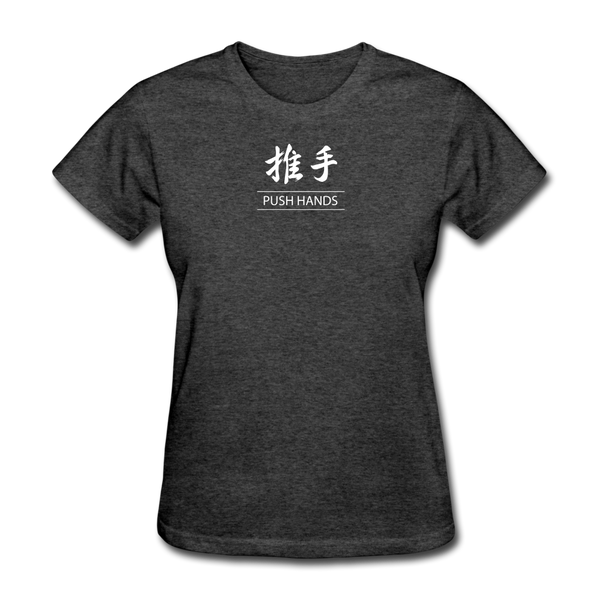 Push Hands Kanji T-Shirt - heather black