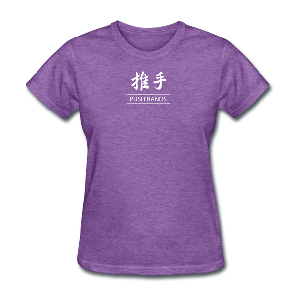 Push Hands Kanji T-Shirt - purple heather