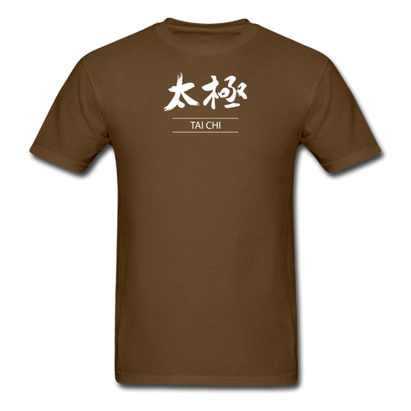 Tai Chi T-Shirt - brown