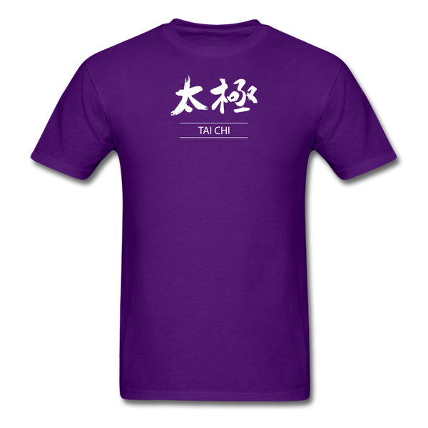 Tai Chi T-Shirt - purple