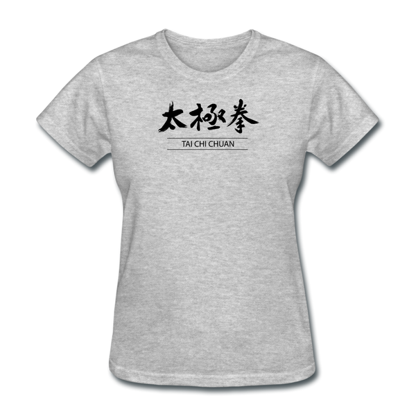 Tai Chi Chuan Kanji Women's T-Shirt - heather gray