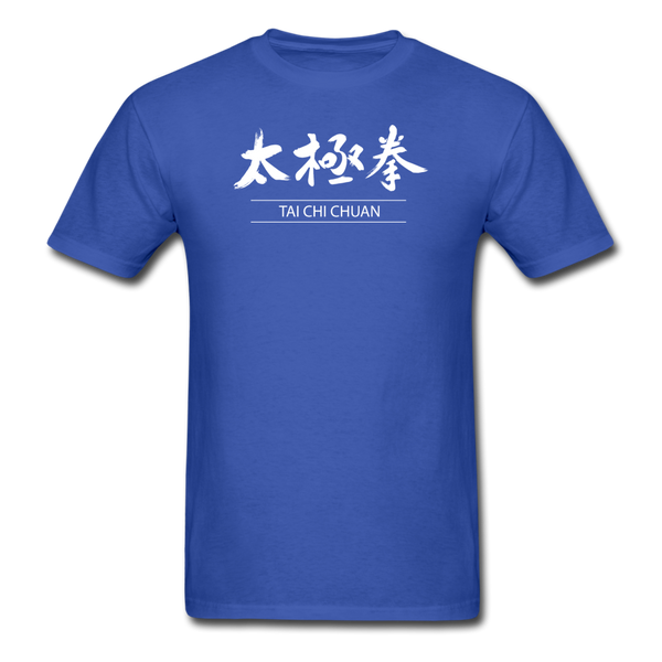 Tai Chi Chuan Kanji Men's T-Shirt - royal blue