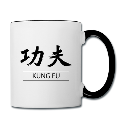 Kung Fu Coffee Mug - white/black
