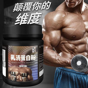 Whey Protein Powder / Fitness Muscle Powder / Enhance Muscle Growth